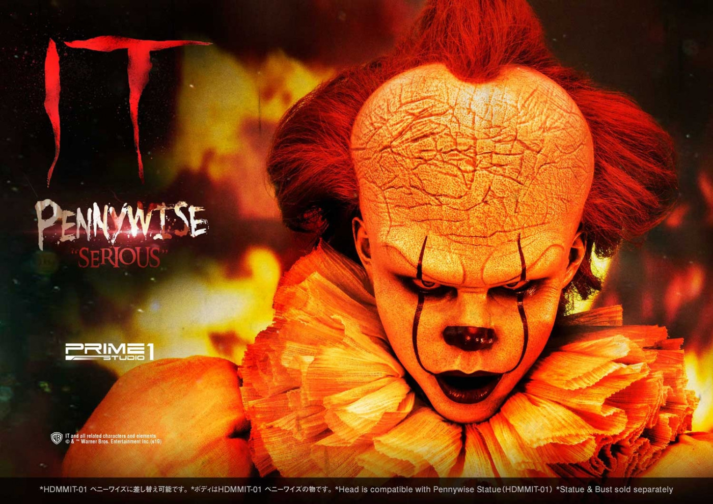 High Definition Bust IT (Film) Pennywise Serious