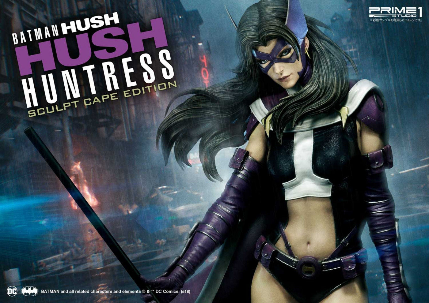 Museum Masterline Batman Hush Comics Huntress Sculpt Cape By Prime 1 Studio