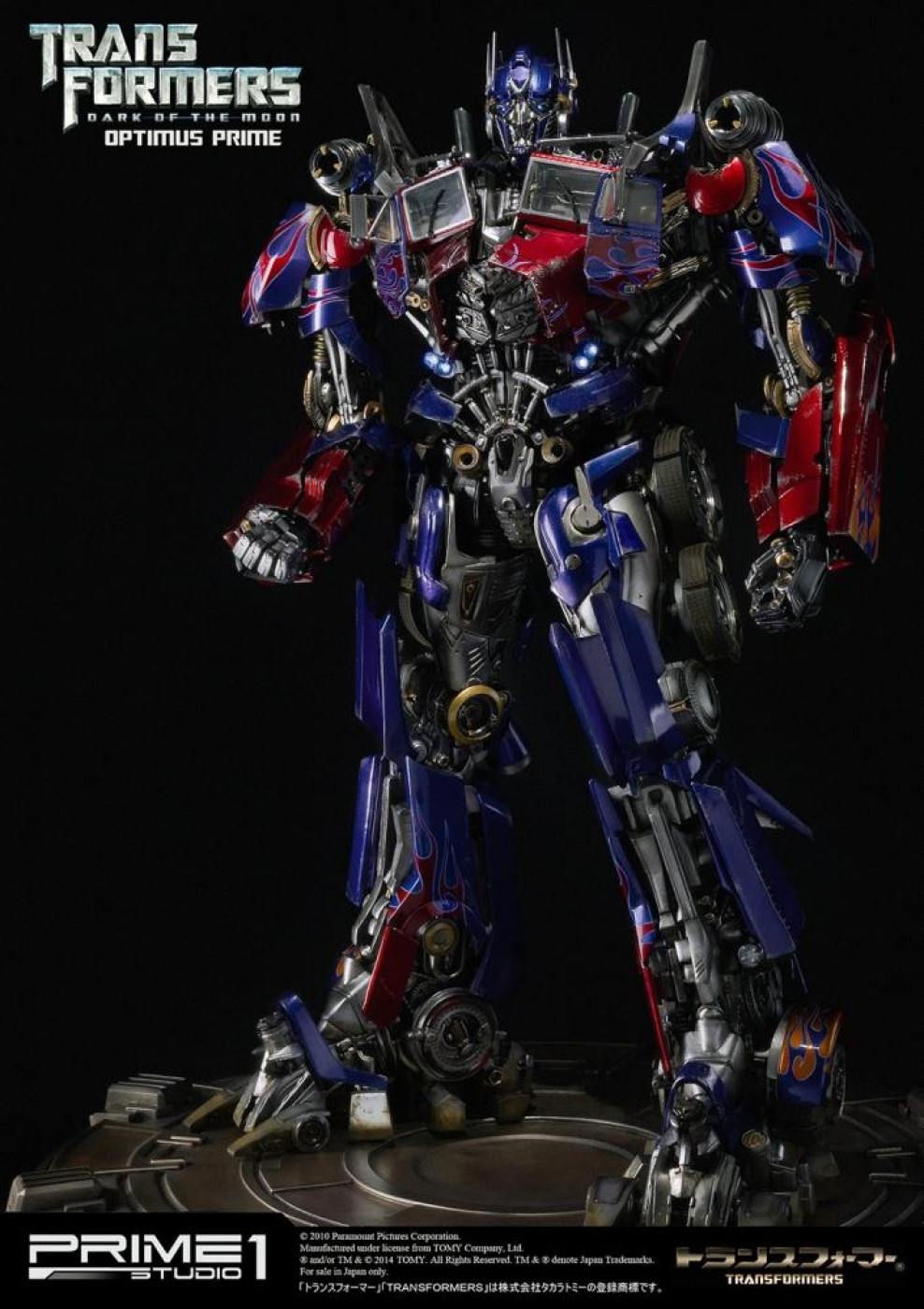Museum Masterline Transformers: Dark of the Moon Optimus Prime Brute shotgun EX Version